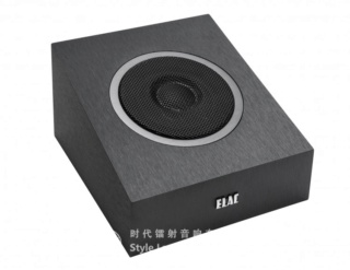 Elac Debut A4 Atmos Enabled Elevation Speaker  Es_317
