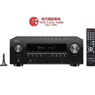 Denon AVR-S960H 7.2Ch 8K Atmos Network AV Receiver (Opened Box New) Es_649