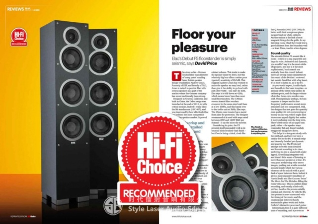 Elac Debut F5 Floorstanding Speaker Es_714
