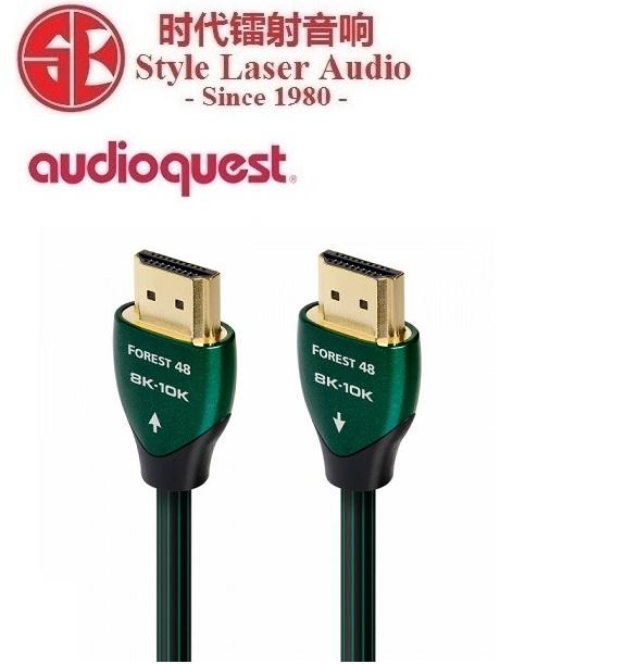 Audioquest Forest 48 8K HDMI Cable Es_au109