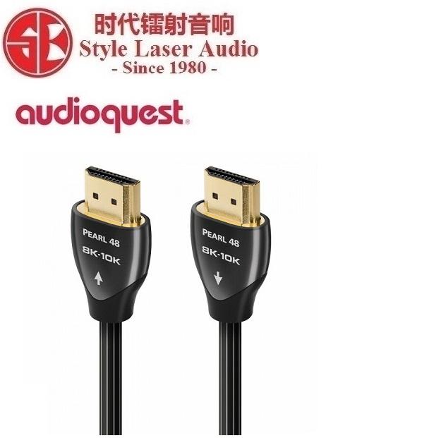 Audioquest Pearl 48 8K HDMI Cable Es_au112