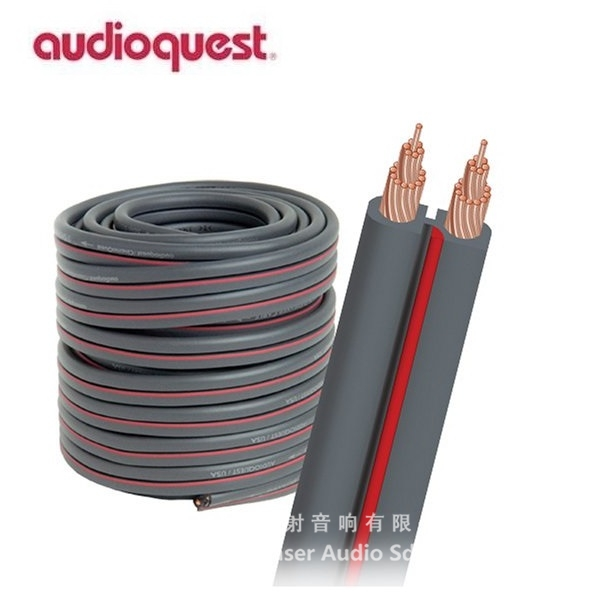 Audioquest X2 Grey Speaker Cable 30FT Es_aud63