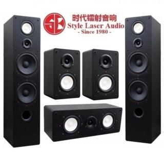 Taga Harmony TAV-806 5.0 Speaker Package Es_b16