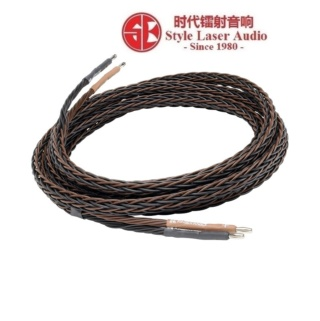 Kimber Kable 8PR Speaker Cable 10FT Made In USA Es_c5e10