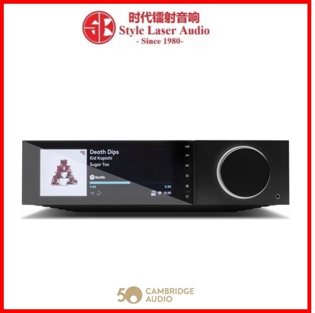 Cambridge Audio Evo 150 All-in-One Player Es_cam10