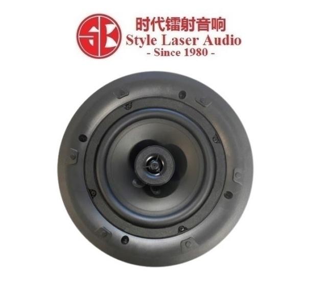"""ELAC IC-C61-W 6.5"""" In-Ceiling Speaker (Pair) Es_cap11"""
