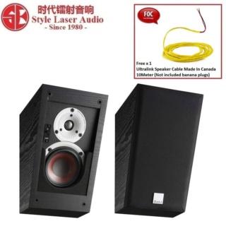 Dali Alteco C-1 Surround Speaker Es_dal10