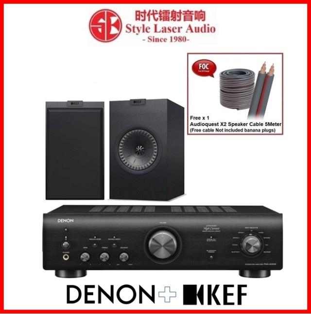 Denon PMA-600NE + KEF Q350 Hi-Fi System Package Es_de124