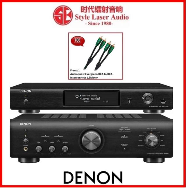 Denon PMA-600NE Integrated Amplifier & DNP-730AE Network Audio Player Es_de129