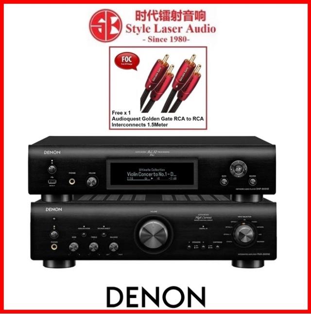 Denon PMA-800NE Integrated Amplifier & DNP-800NE Network Player Es_de134