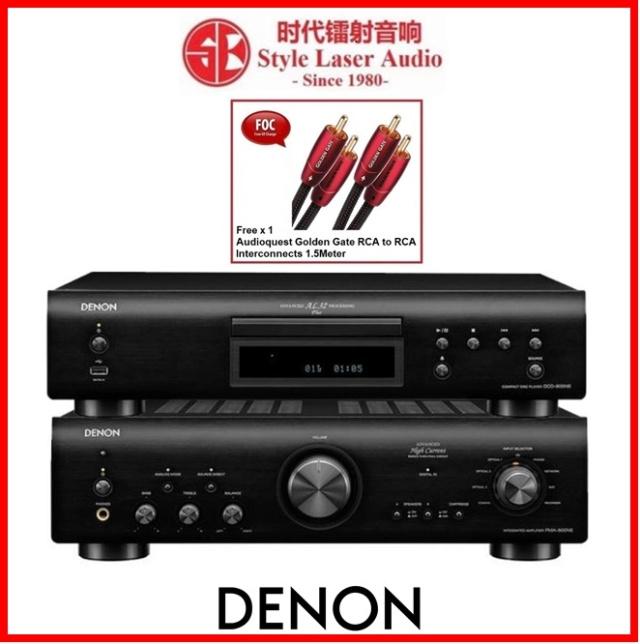 Denon PMA-800NE Integrated Amplifier & DCD-800NE CD Player Es_de139