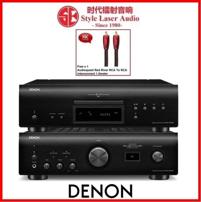 Denon PMA-1600NE Integrated Amplifier & DCD-1600NE SACD CD Player Es_de148