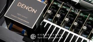 Denon AVC-X6500H 11.2 Ch Atmos Network Av Receiver Es_den44