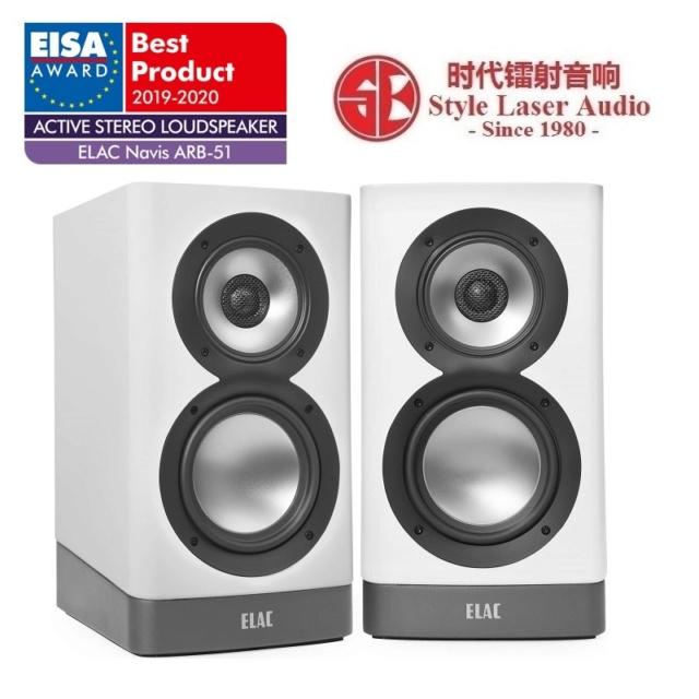 ELAC Navis ARB-51 Powered Bookshelf Speaker Es_el103