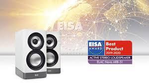 ELAC Navis ARB-51 Powered Bookshelf Speaker Es_el106