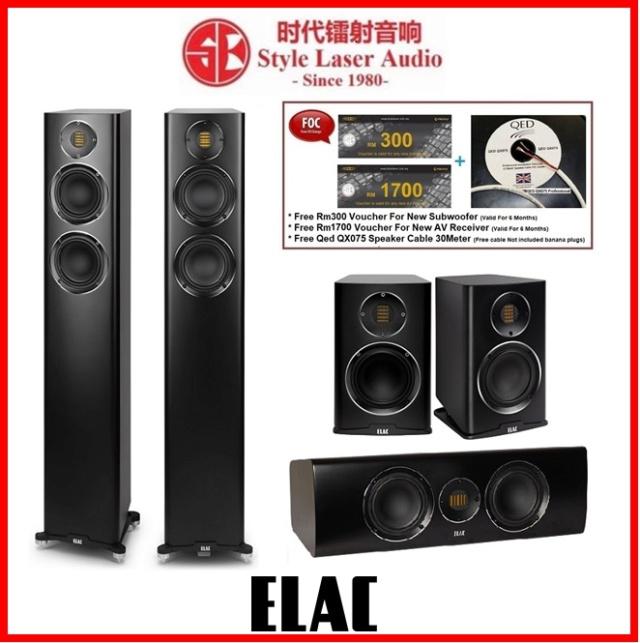 ELAC Carina FS247.4 + Carina C241.4 + Carina BS243.4 Speaker Package Es_el107