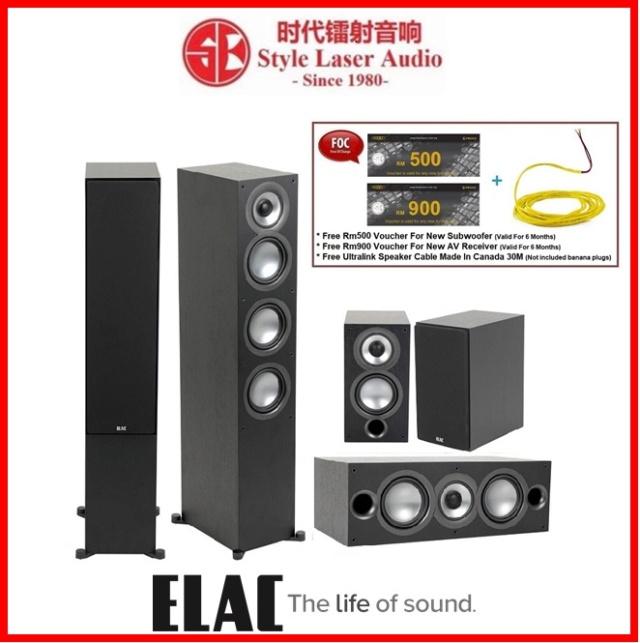 ELAC Uni-Fi 2.0 UF52 + Uni-Fi 2.0 UC52 + Uni-Fi 2.0 UB52 Speaker Package Es_el114