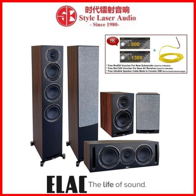 ELAC Uni-Fi Reference UFR52 + UCR52 + UBR62 Speaker Package Es_el119