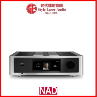 NAD M33 BluOS® Streaming DAC Amplifier Es_g7414