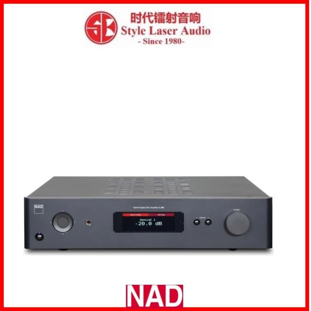 NAD C 368 Hybrid Digital DAC Amplifier Es_g7426
