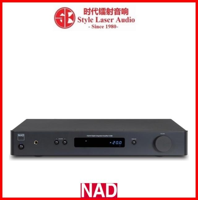 NAD C 328 Hybrid Digital DAC Amplifier Es_g7429
