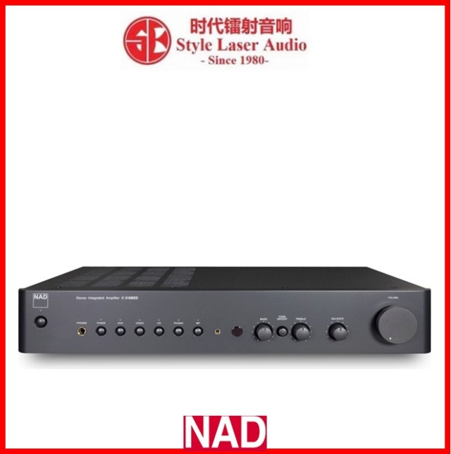 NAD C 316BEE V2 Stereo Integrated Amplifier Es_g7432