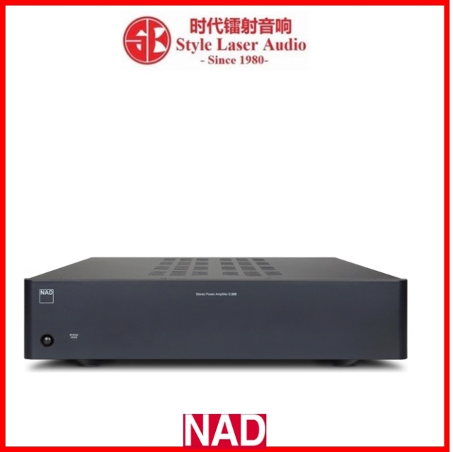 NAD C 268 Stereo Power Amplifier Es_g7435