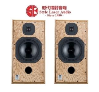 Harbeth Compact 7ES-3 XD Bookshelf Speakers Handmade In England Es_har16