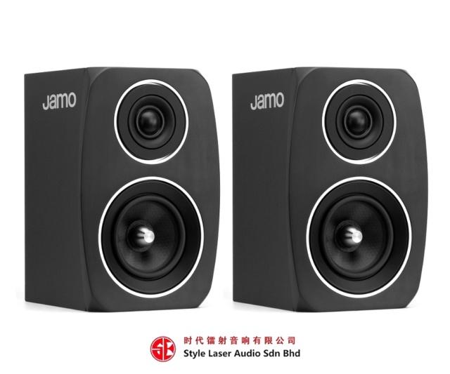 Jamo C91 Bookshelf Speaker Es_jam37