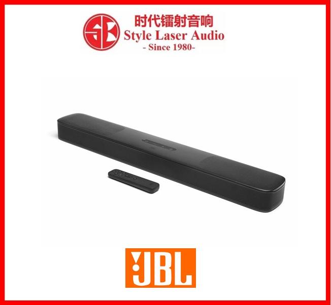 JBL Bar 5.0 Multibeam Soundbar With Virtual Dolby Atmos®  Es_jbl17