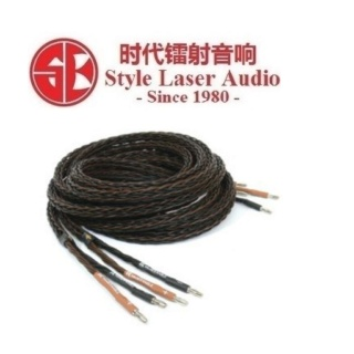 Kimber Kable 8PR Bi-Wired Speaker Cable Made In USA Es_kim17