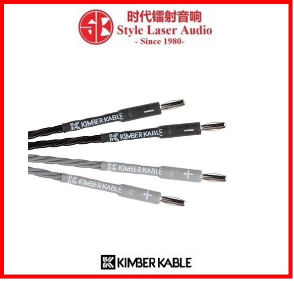 Kimber Kable 8VS Sban Bi-Wired Speaker Cables 3 Meter Made In USA Es_kim20