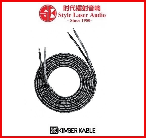 Kimber Kable 8VS Sban Speaker Cables 3 Meter Made In USA Es_kim22