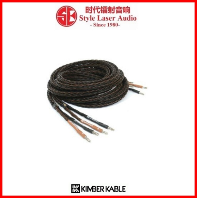 Kimber Kable 8PR Bi-Wired Speaker Cable 3M Made In USA Es_kim27