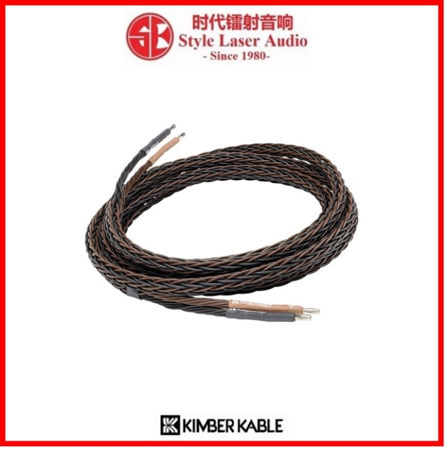 Kimber Kable 8PR Speaker Cable 3M Made In USA Es_kim30