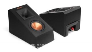 Klipsch RP-140SA Atmos Enabled Elevation Speaker (Sold Out) Es_kl107