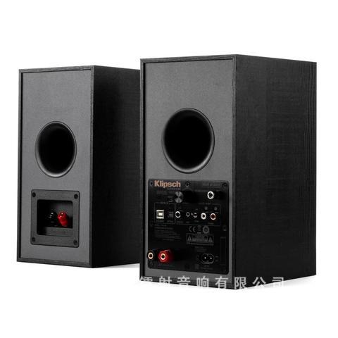 Klipsch R-41PM Power Monitor Speaker With Bluetooth and Phono Input Es_kli85