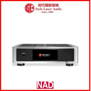 NAD M50.2 Digital Music Player Es_nad30