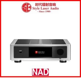 NAD M12 Digital Preamp DAC Es_nad40