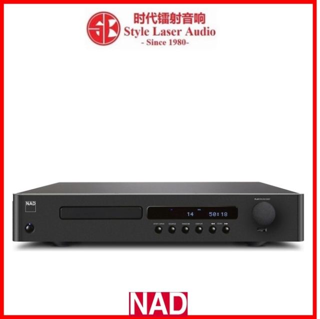 NAD C 568 Compact Disc Player Es_nad61