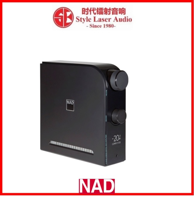 NAD D 3045 Hybrid Digital DAC Amplifier Es_nad69