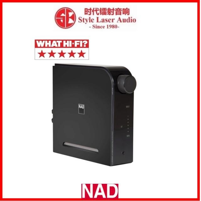 NAD D 3020 V2 Hybrid Digital DAC Amplifier Es_nad72