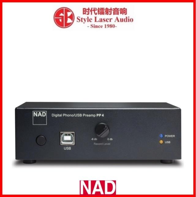 NAD PP 4 Digital Phono USB Preamplifier Es_nad88