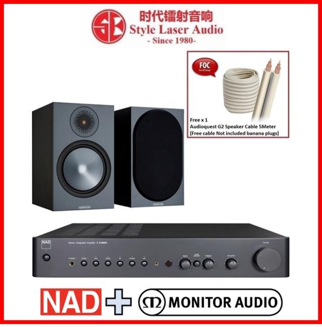NAD C 316BEE V2 + Monitor Audio Bronze 50 6G Hi-Fi System Package Es_nad95