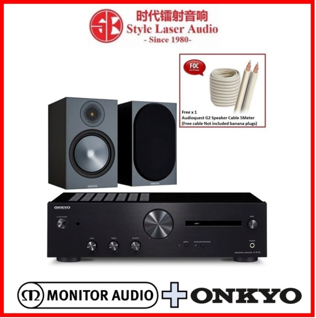 Onkyo A-9110 + Monitor Audio Bronze 50 6G Hi-Fi System Package Es_onk52