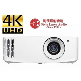 Optoma UHD35+ 4K UHD Theater Grade Video Game Projector Es_opt27