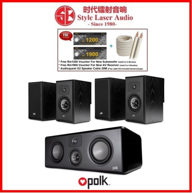 Polk Audio Legend L200 + L400 + L100 Speaker Package Es_pol22