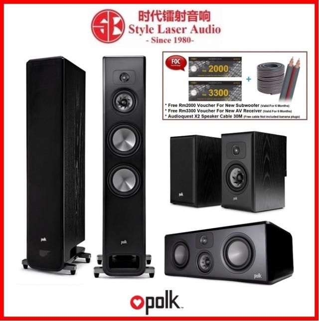 Polk Audio Legend L600 + L400 + L100 Speaker Package Es_pol29