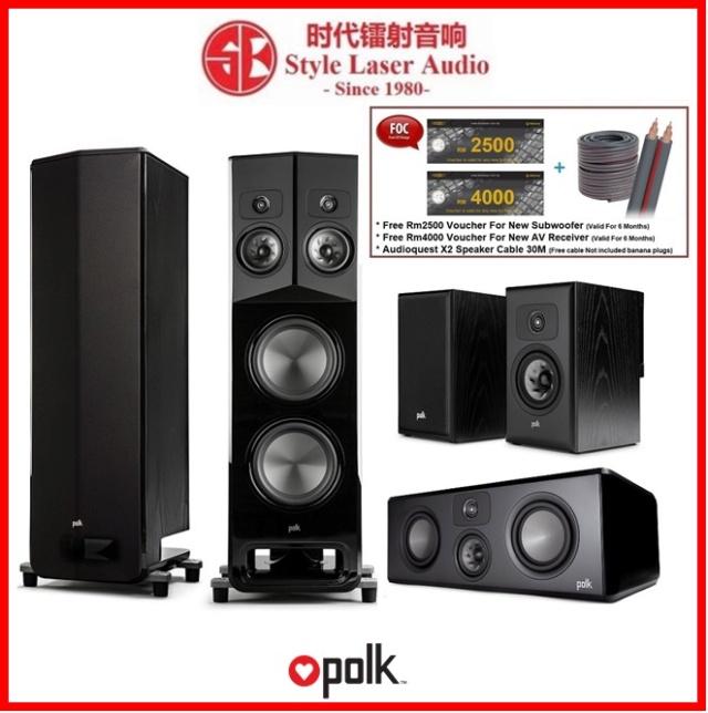 Polk Audio Legend L800 + L400 + L200 Speaker Package Es_pol36