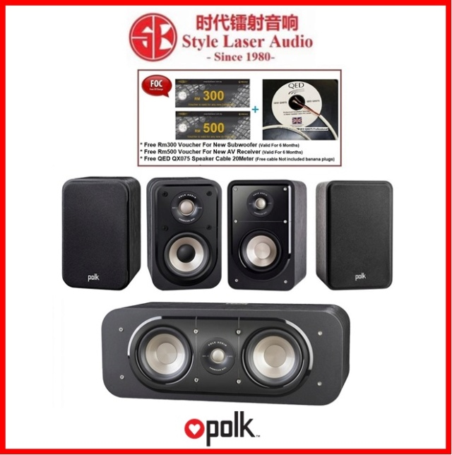 Polk Audio Signature S15 + S30 + S10 Speaker Package Es_pol44